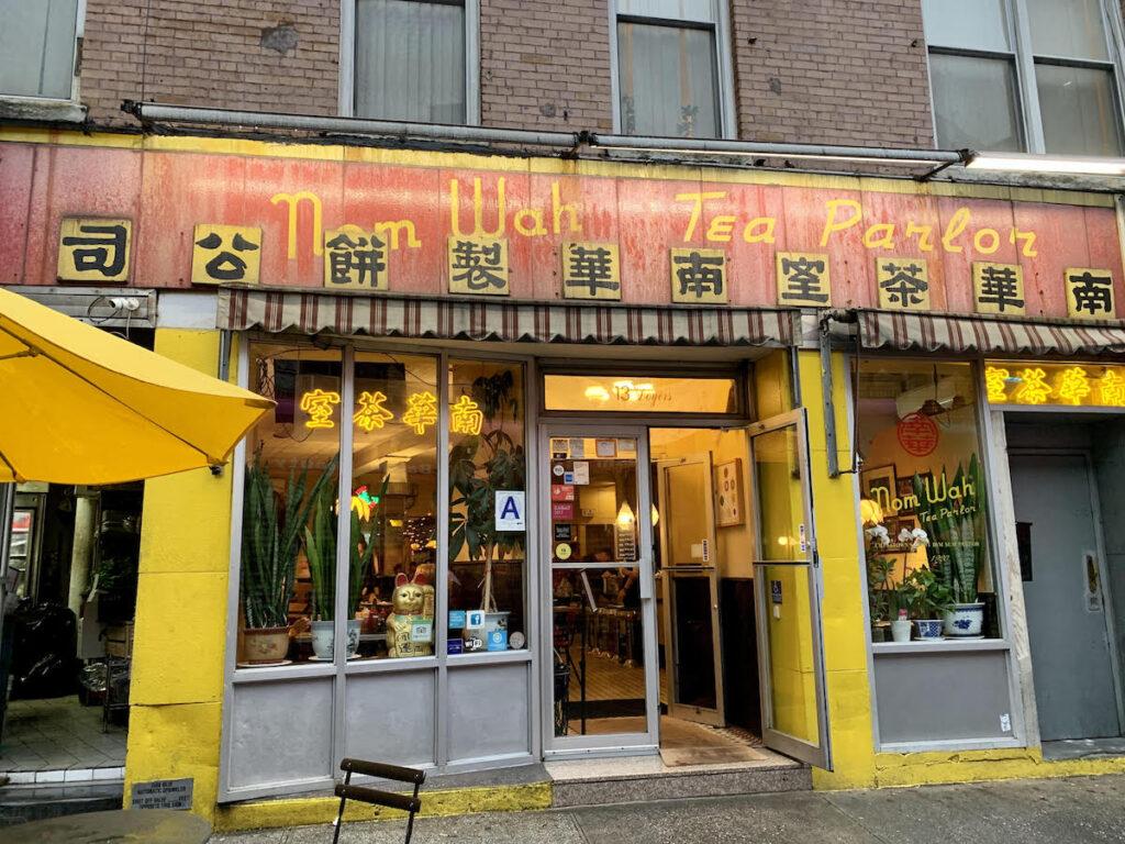 chinatown-newyork